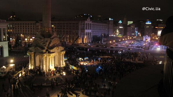 Rally at Euromaidan