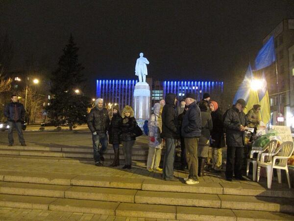 Euromaidan in Donetsk