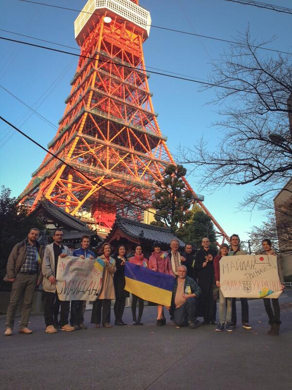 Ukrainians in Japan support the Maidan