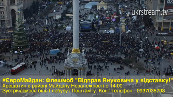 Euromaidan is waiting for parliament to fire the govt. Debates are in full force