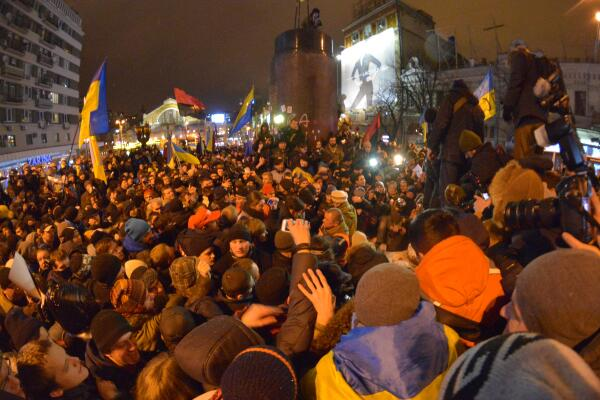 Сelebration on place of the broken statue of Lenin in Kyiv