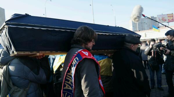 Coffin for Yanukovych in Mezhigirya