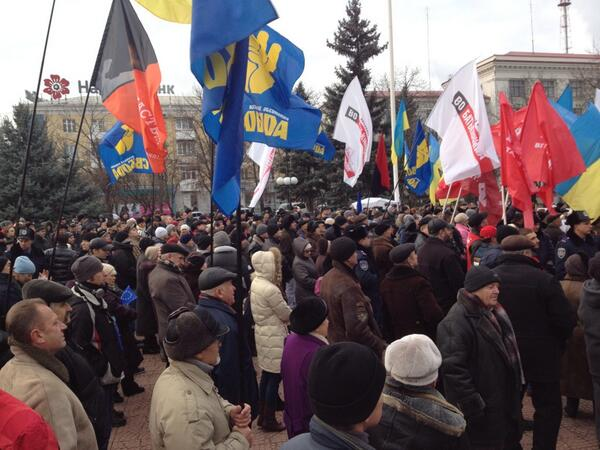 Rally in Luhansk