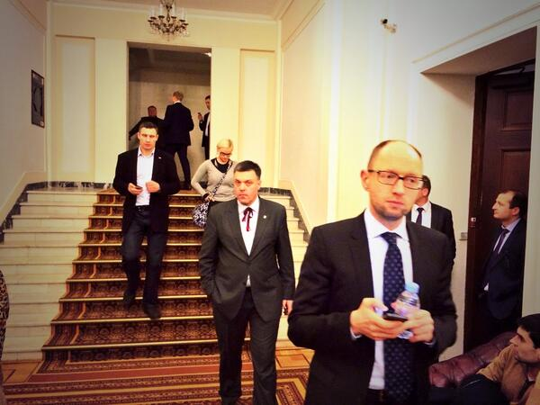 Leaders of opposition in Rada