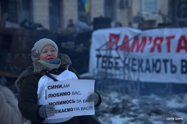 Sons,we love you,pray for you,wait for you - mothers from euromaidan