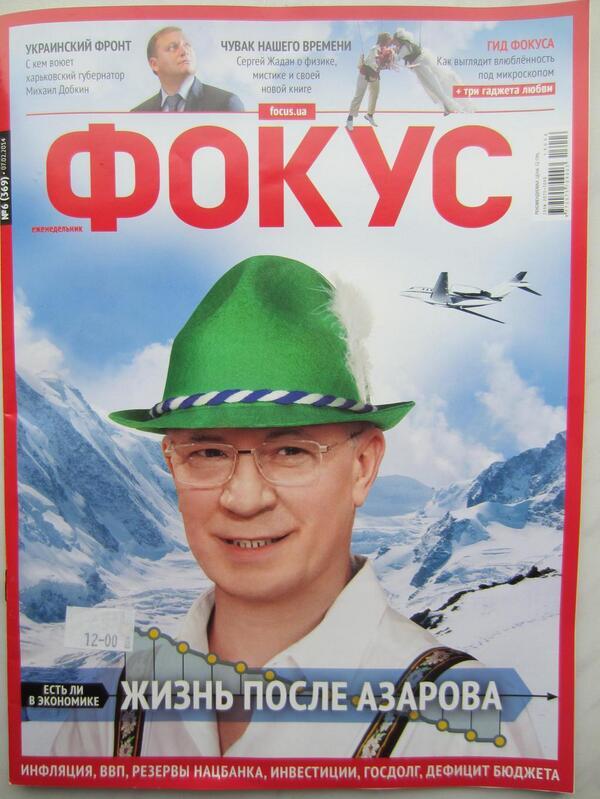 Focus magazine Life after Azarov