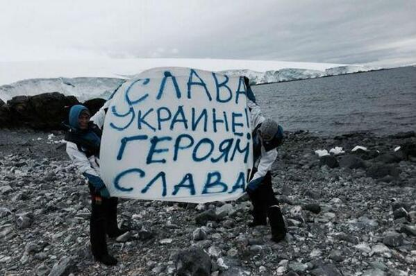 Euromaidan supported even in Antarctica