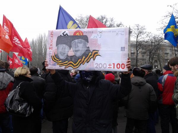 Anti-titushka poster in Dnipropetrovsk
