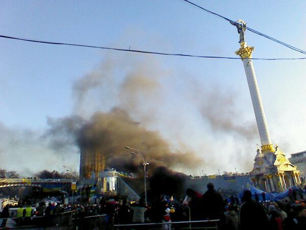 Tent is burning at Maidan