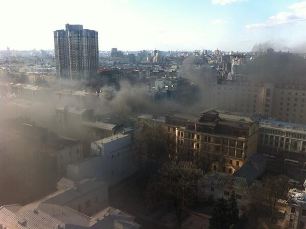 Kyiv in smoke