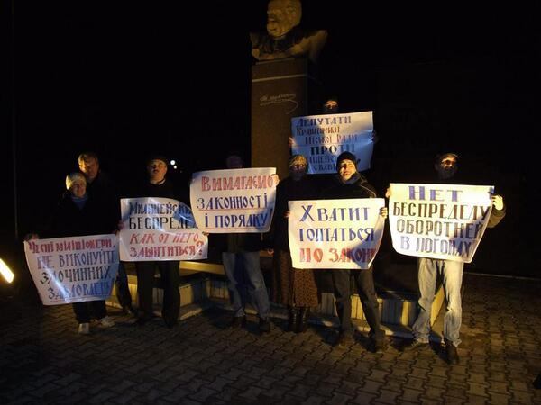 Rally in support of Maidan in Kramatorsk