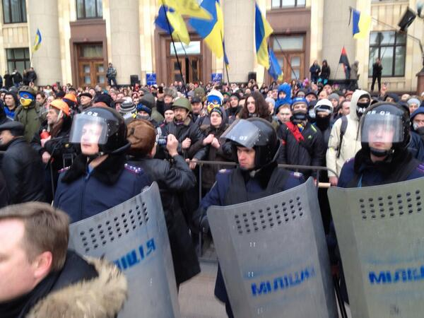 In Kharkiv rally Gepu to the jail