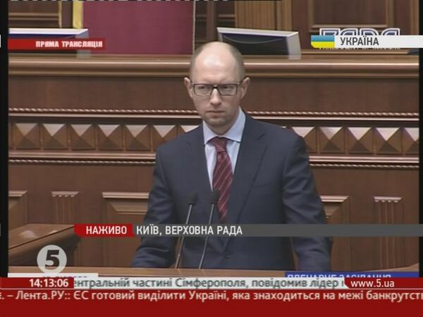 'Ukraine will use all legal & ;Constitutional means to preserve territorial integrity' -Yatsenyuk
