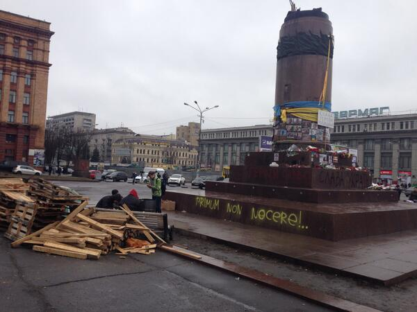 Today in Dnipropetrovsk - Tent and wood for fire