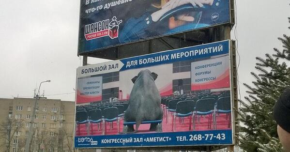 Near Rostov-na-Donu hall where Yanukovych will speak