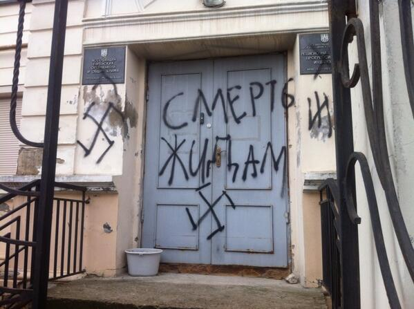 One of Simferopol's three synagogues last night graffitied with 'death to Jews', swastikas
