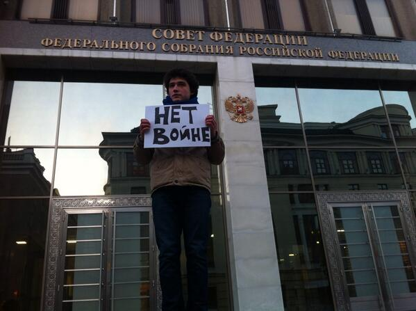 Single man picket at the Federation Council