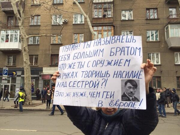 Rally in Odesa against occupation of Crimea