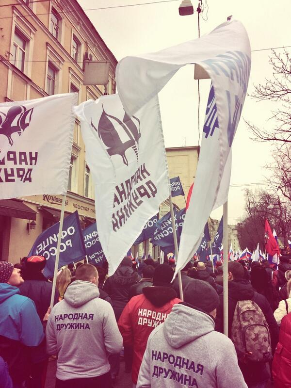 A March in support of the Crimea and Ukraine in Moscow