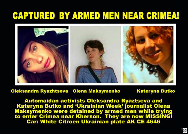 3 Ukrainian women kidnapped by armed thugs while trying to cross into Crimea