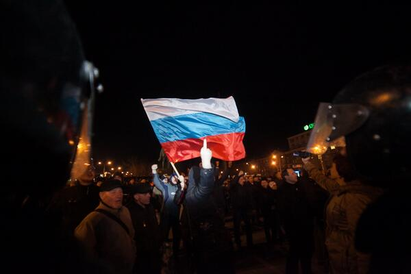 Russian flag at rally in Donetsk