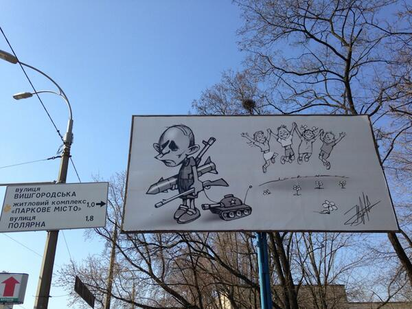 Advertising in Kyiv