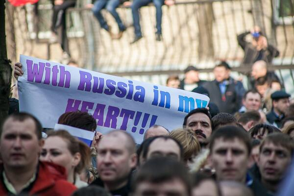 Pro-Russian rally in Donetsk