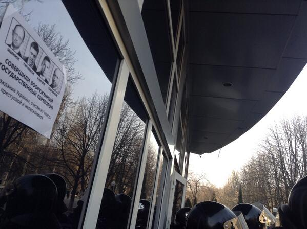 SBU Donetsk. Yatsenyuk accused in coup