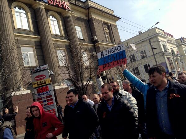 Referendum, Gubarev, Donbass, get up - shout the Pro-Russian activists