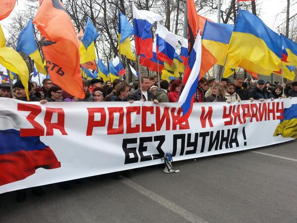 Rally in Moscow Ukraine and Russia without Putin