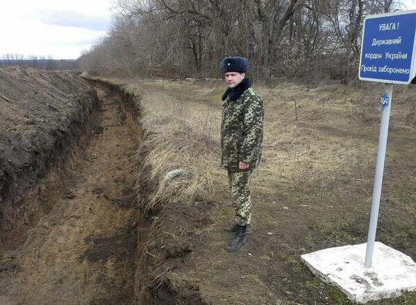 Trench on border of the Donetsk region