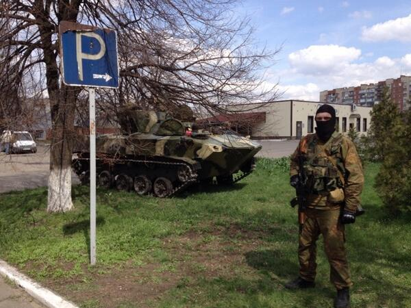 Captured Ukrainian APC on display in the centre of Sloviansk
