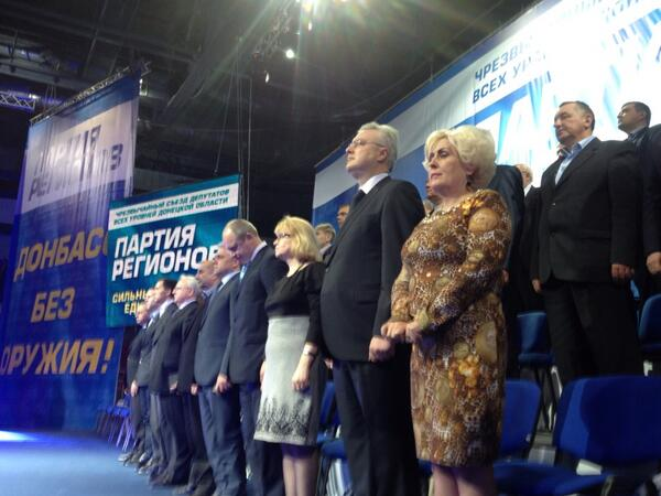 Party of Regions emergency conference in Donetsk. Nelya Shtepa, at right, said there are no winners in a civil war