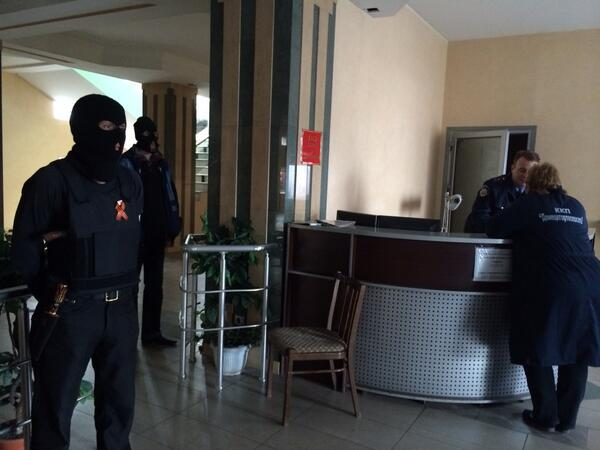 Gunmen at Donetsk city council