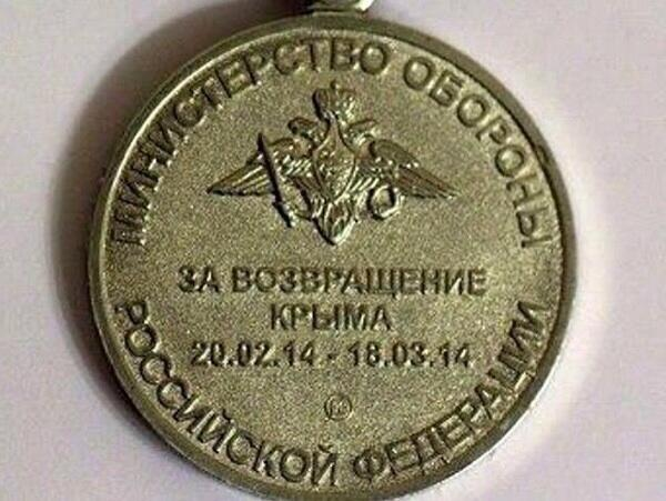 Official Russian military medal to green men for capturing Crimea. Says action started before fall of Yanukovich.