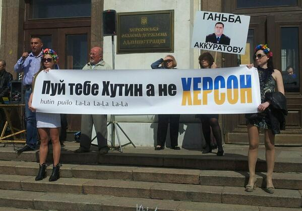 Rally in Kherson against Putin