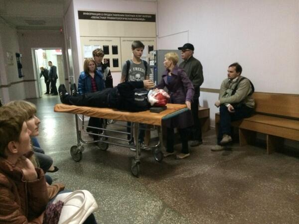 In Donetsk the emergency room.