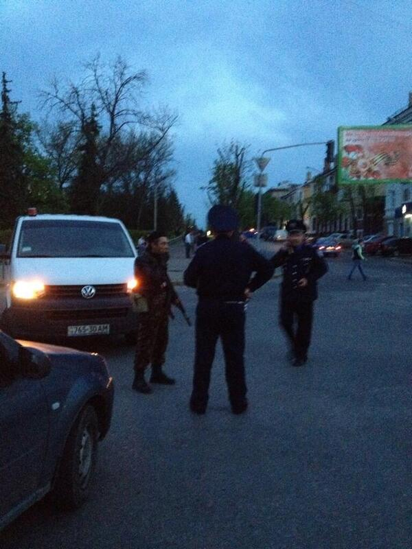 Luhansk police near Green man