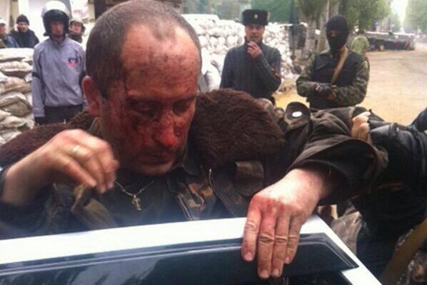 The shot down pilot Sloviansk
