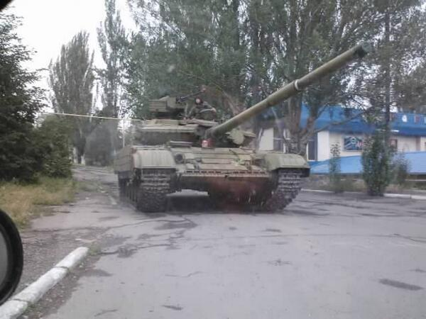 Here is photo of one of the Russian T-72 tanks