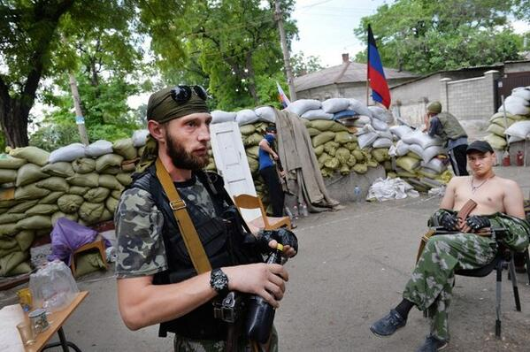 Ukrainian Defense Ministry says 40 militants killed in Donetsk