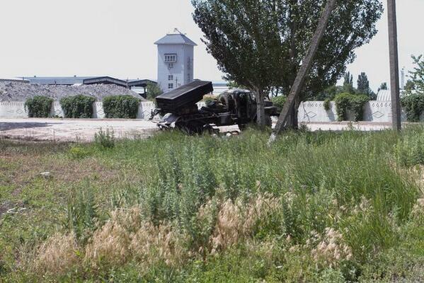 Militants had this Grad launcher in Dobropolye