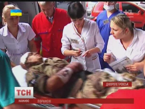 Dnipropetrovsk: Ukrainian troops wounded in today's Russian Grad MRLS attack in Rovenky @MechnikovaBoln