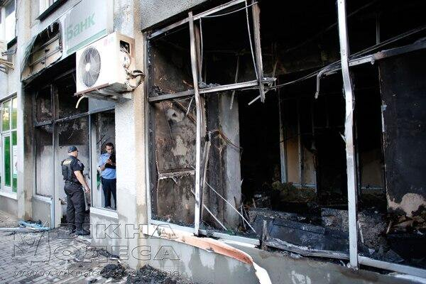 Two offices of PrivatBank blown up in Odessa tonight