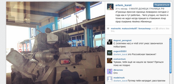 Rus APC passing by Russia-Ukraine border checkpoint