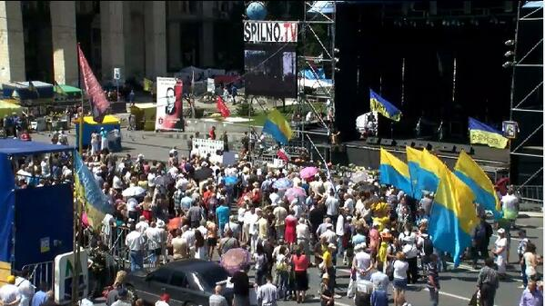 Rally on the Maidan in Kyiv