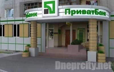 LNR keeps 9 privatbank workers as hostages