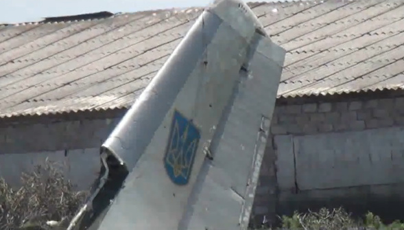 Ukrainian transport plane downed near Izvaryne
