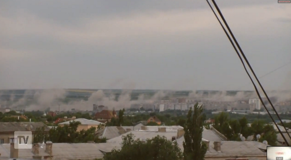 Shelling of Luhansk by MRLS GRAD