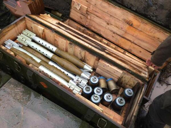 Ukrainian soldiers captured  arsenal of the weapons of LNR near Luhansk